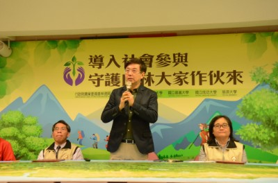 Forestry Bureau Director General Lin Hwa-ching expressed the hope that government and citizens can w