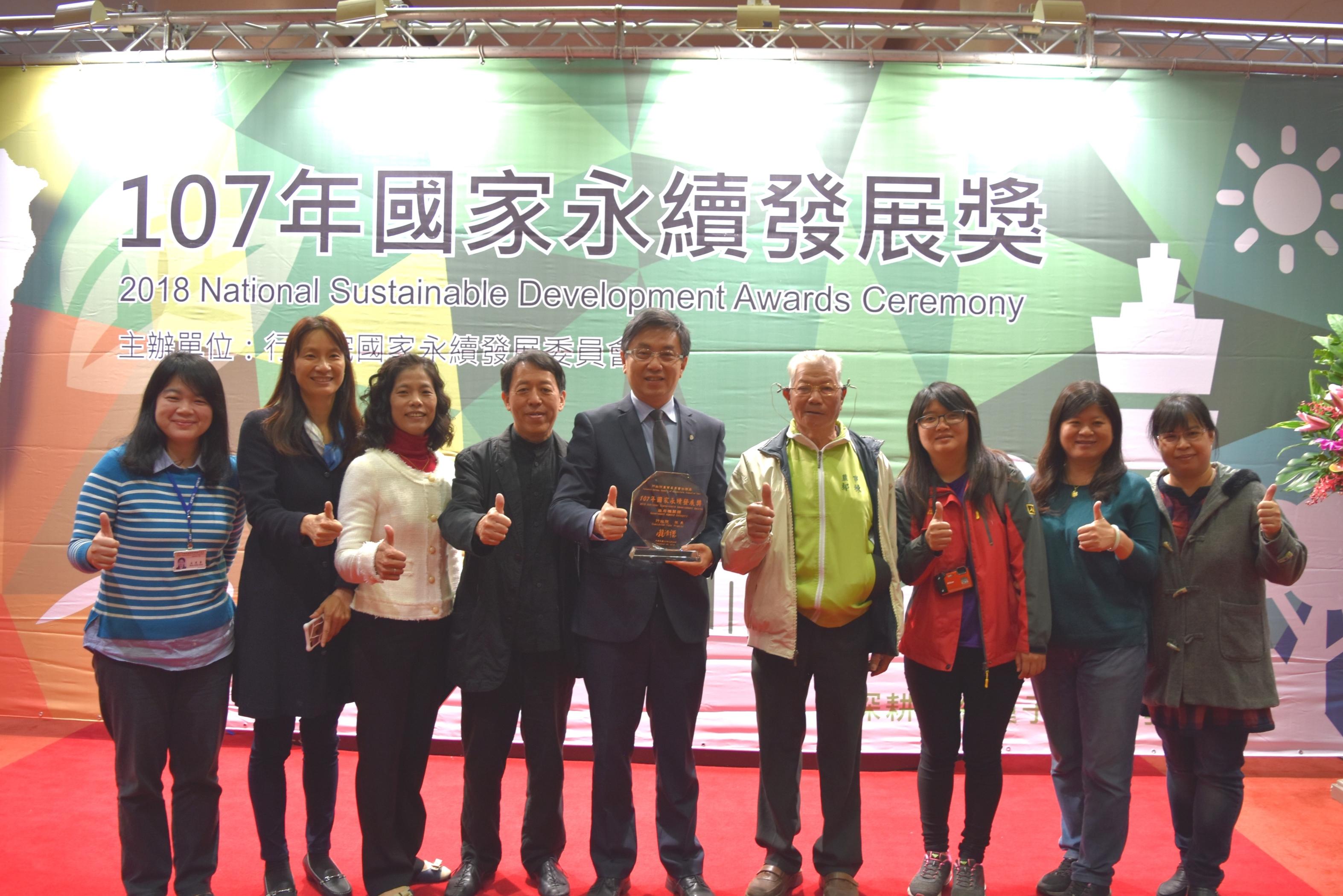 林務局推動成龍濕地里海行動計畫 再度榮獲國家永續發展獎