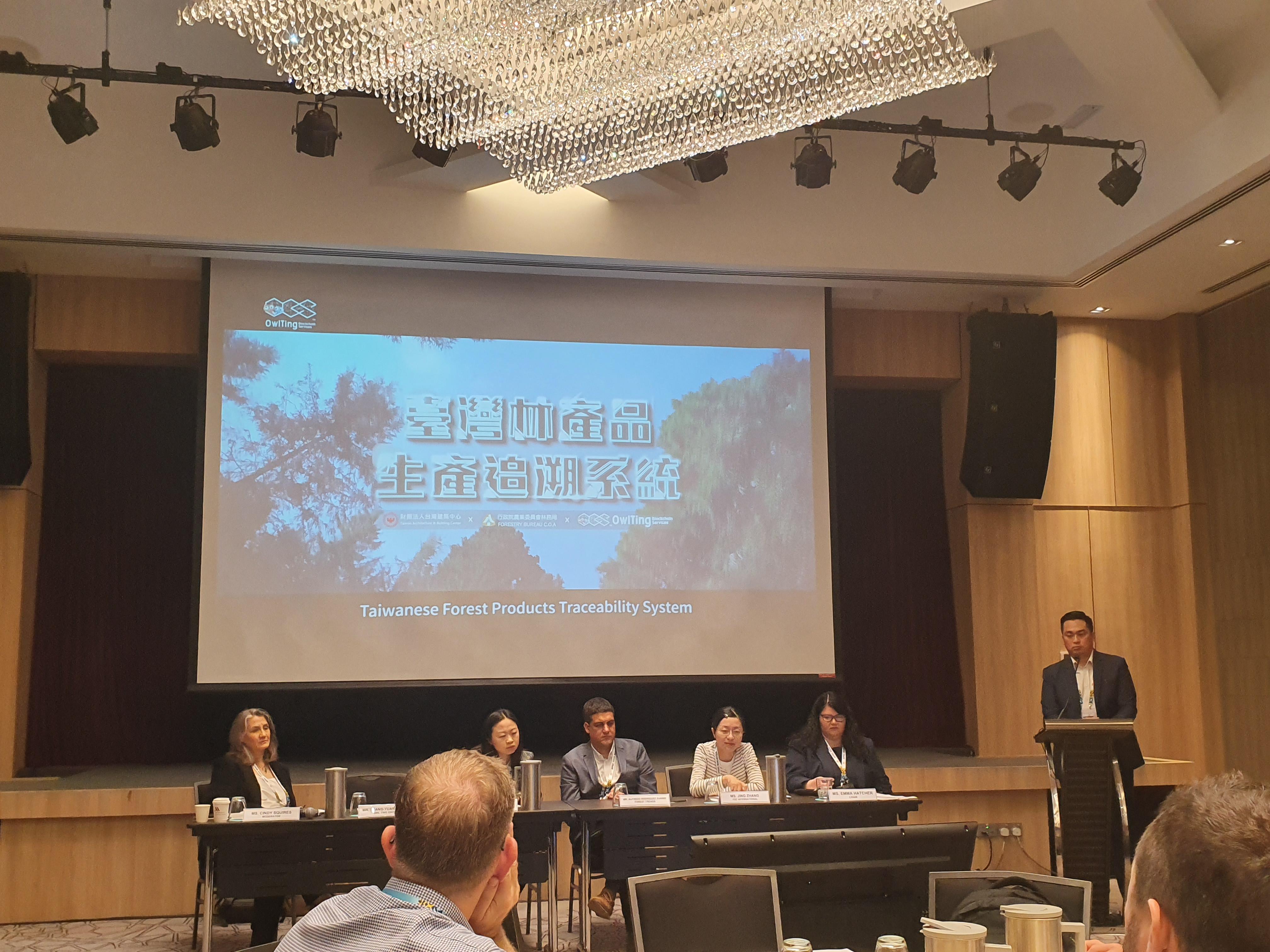 應用區塊鏈打擊非法木材交易 我國參與APEC工作小組會議獲國際肯定與迴響